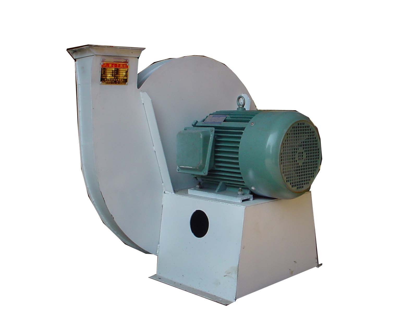 Fans and Industrial Pressure Blowers High Efficient Centrifugal Fans  #733F24
